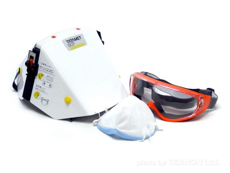 富士山・箱根山 観光携帯用 噴火対策セット