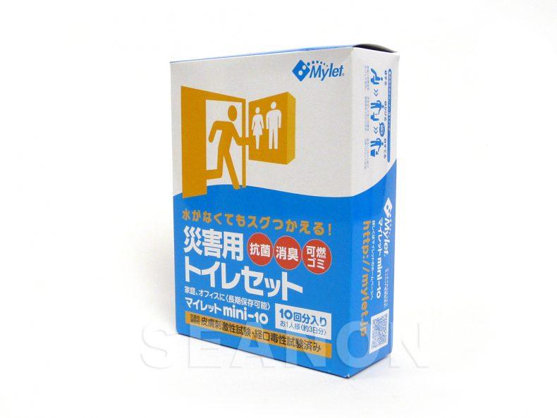 toilet10_01_1280