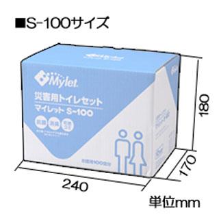 toilet_100_10